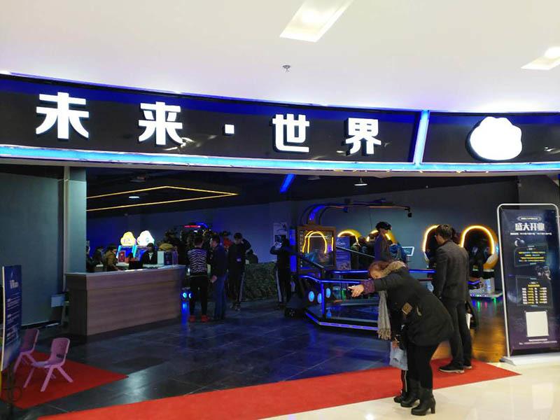 2016.12.20Jiangsu Zhangzhou Jinyun Experience Hall