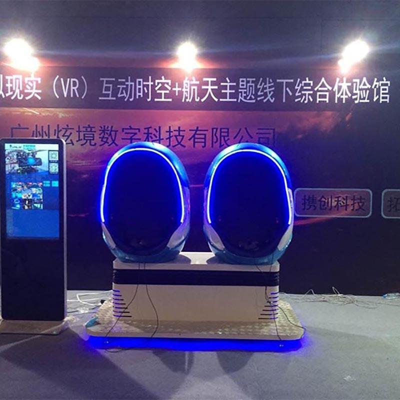 2016 Nanjing Soft Expo