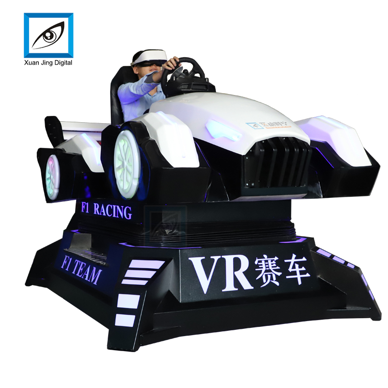 virtual reality game car driving simulator 3DOF electric platform XSC-18