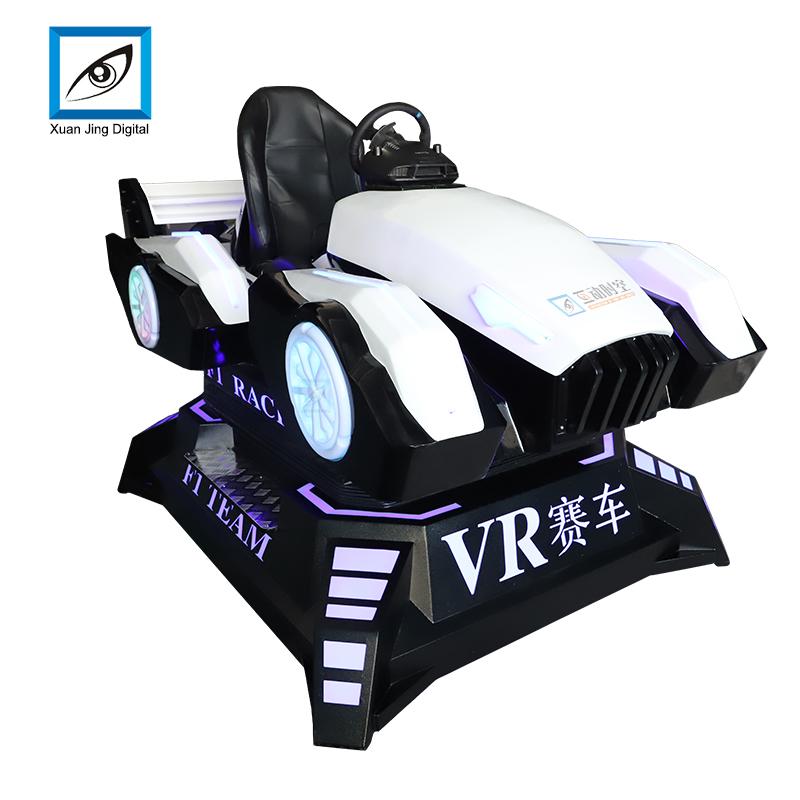 virtual reality game car driving simulator 3DOF electric platform XSC-18