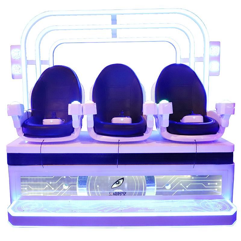 3  Seats VR Cinema Simulator